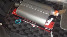 グランドボイジャーFLOWMASTER 40 Seriesの単体画像