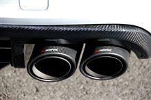 S6 アバント (ワゴン)AKRAPOVIC Evolution Exhaust Systemの単体画像