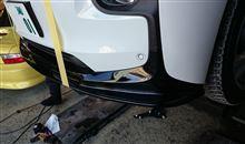 i33D Design フロントリップスポイラーの単体画像