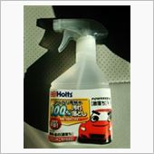 Holts / 武蔵ホルト 車内・水の激落ちくん