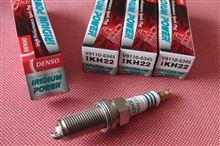IRIDIUM POWER IKH22