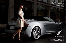 R8スパイダーPUR RS SERIES RS05の全体画像