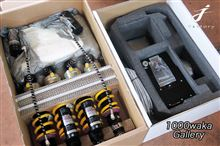 R8スパイダーKW HLS (Hydraulic Lift System)の単体画像