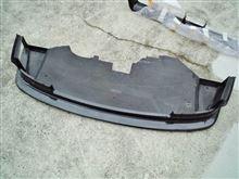 プリメーラ日産(純正) クラス2スーパーツーリング用ドライカーボン製Fリップの単体画像