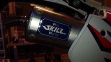 CRM80プロスキル サイレンサーの単体画像