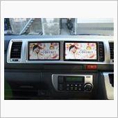 AWESOME 7インチモニター付ダブルモニターキット 200系ハイエース ワイドボディ専用