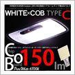 ピカキュウ N-WGNカスタム [JH1/JH2]対応 リアルームランプ用LED WHITE×COB パワーLEDルームランプ[タイプA] カラー:ピュアホワイト 150lm