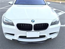 M5PH RACING RKP Style Carbon Fiber Front Bumper Lipの単体画像