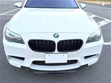 M5PH RACING RKP Style Carbon Fiber Front Bumper Lipの単体画像