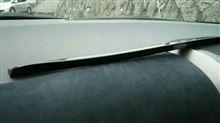 ブレイドTitoSoy 260 プレミオ用トランクスポイラーの単体画像
