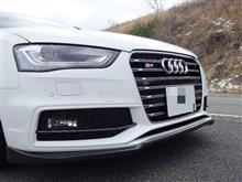 A4 (セダン)Audi純正(アウディ) Sラインバンパーの単体画像