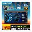 XTRONS TD697GY