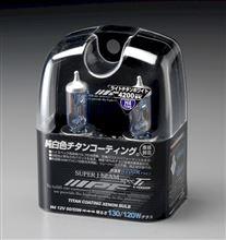 ファミリアバンIPF スーパーJビーム J52T SpecTi Aバージョン 4200K H4の単体画像