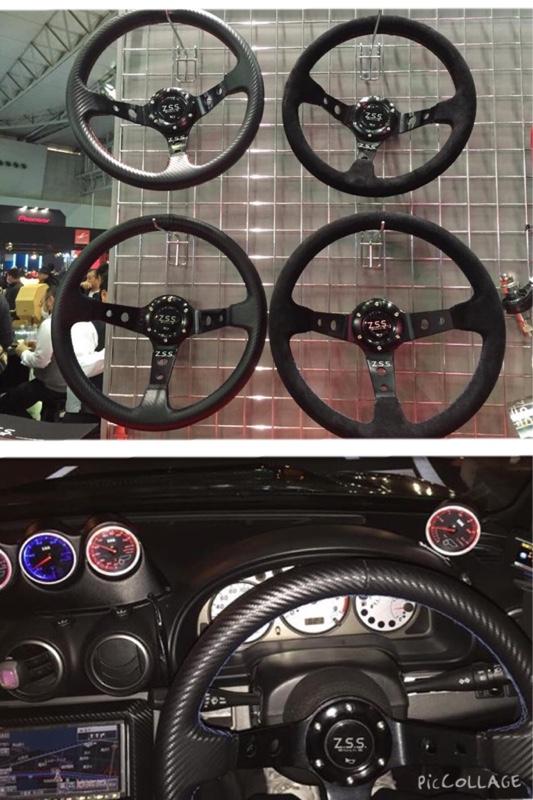 Z.S.S. Racing Div スポーツステアリング