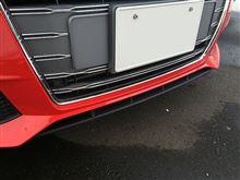S1 スポーツバック自作 カーボンFスプリッターの単体画像