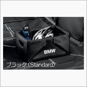 BMW(純正) ラゲージコンパートメント・ボックス