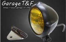ドラッグスター400ガレージT&F  4.5インチビンテージライト(ブラック)&ライトステー(タイプA)KITの単体画像