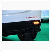 GANADOR Vertex Sports(フルサイズ)チタンブルー