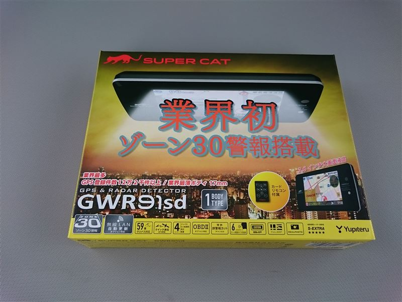 YUPITERU Super Cat Super Cat GWR91sd