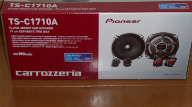 PIONEER / carrozzeria carrozzeria TS-C1710A