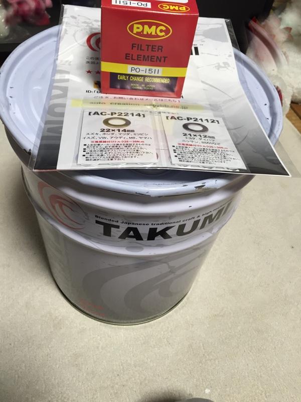 TAKUMI OIL / TAU synthetic 5w-30