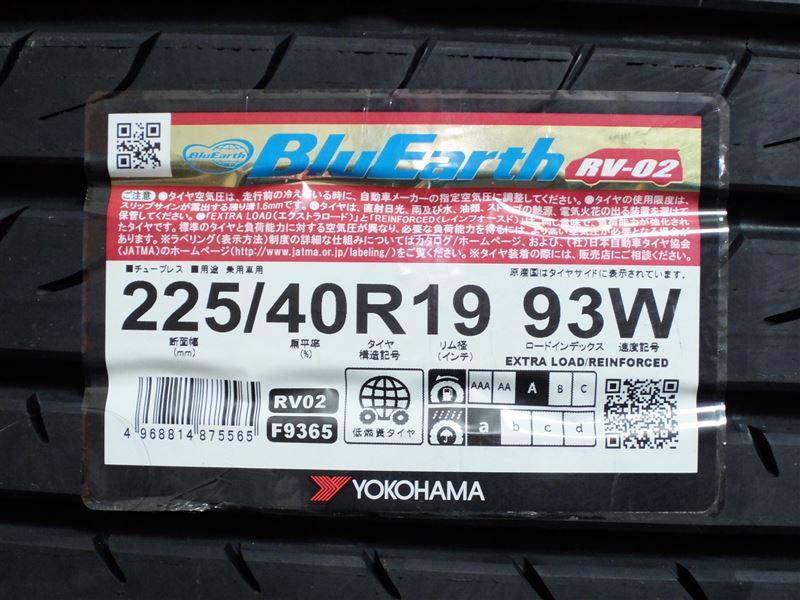 YOKOHAMA BluEarth RV-02 225/40R19