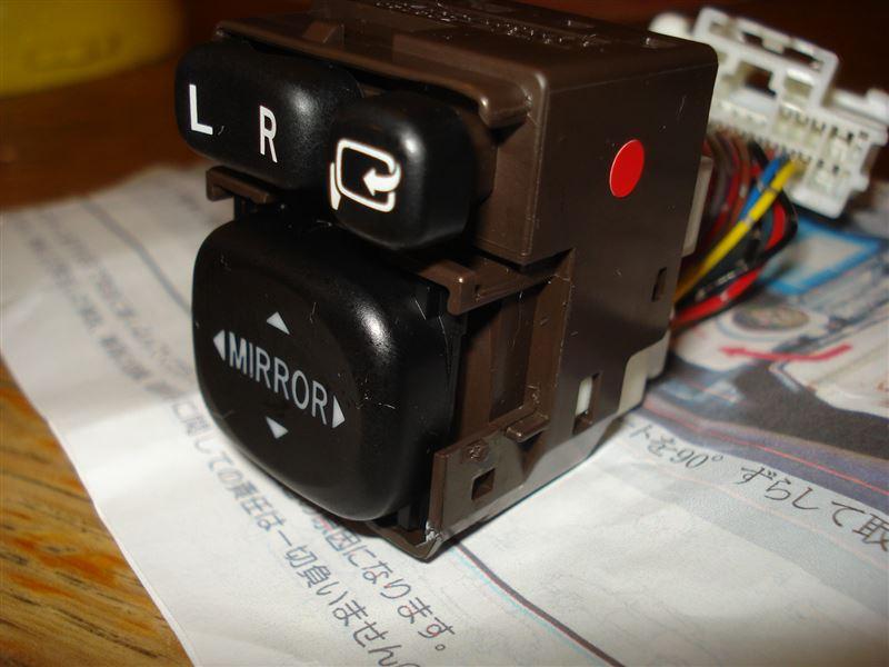 トヨタ純正加工 照明付きミラースイッチ