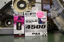 rs4 50PIAA BULB ハロゲン 4500 H8の単体画像