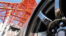 NSX日ノ本(ひのもと~ニッポン) あるみホイールの単体画像