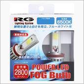 RACING GEAR POWER LED FOGバルブ 6500K PSX24W RGH-P502