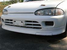 ミラージュ三菱自動車(純正) フロントリップスポイラーの単体画像