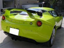 エヴォーラBritish Racing Group リアスポイラー(Lotus Racing Evora GT4 Rear Aerofoil)の単体画像