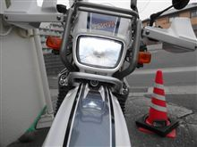 セロー225WETAMIYA H4 LED HEADLIGHT KITの全体画像
