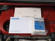 コルトプラスPHILIPS X-treme Ultinon HID 6200K D2S/Rの単体画像