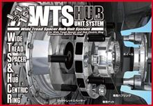 KicS Racing geaR W.T.S.モノブロック(ハブ付き一体型ワイドトレッドスペーサー)