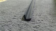 ウィンダムカーボーイ 安心クッションL型 90センチ 小 ブラックの単体画像