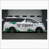 TEIN FLEX Z アルファード / ヴェルファイア AGH30W