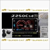 YUPITERU Super Cat Supar Cat Z250Csd + OBDⅡアダプター