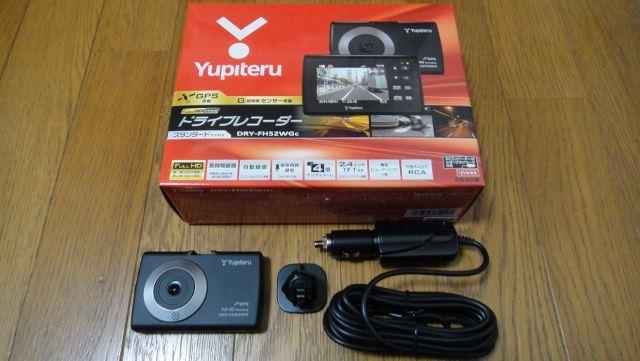 YUPITERU DRY-FH52WGc