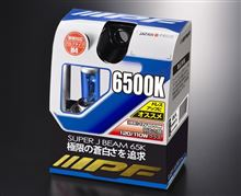 RC125IPF SUPER J BEAM 65K 6500K タイプ(サイズ)不明の単体画像