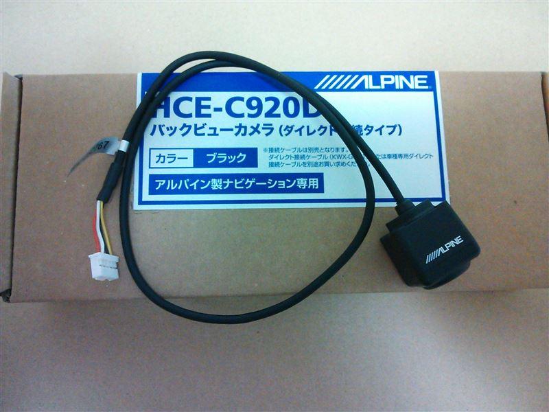ALPINE HCE-C920D