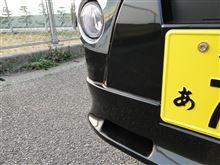 ハイゼットジャンボアヴェイクル オートショップ  フロントハーフスポイラーの全体画像