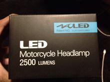 スティード400無名 LEDヘッドライト 不明の単体画像