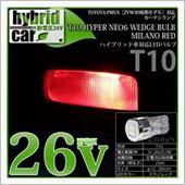 ピカキュウ プリウス[ZVW30後期モデル]対応 カーテシランプ用LED T10 HYPER NEO 6 WEDGE カラー:ミラノレッド