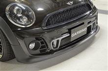 MINI RoadsterGIALLA GARBINO GARBINO フロントバンパースポイラーの単体画像