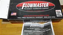 アバランチFLOWMASTER 40 Seriesの単体画像