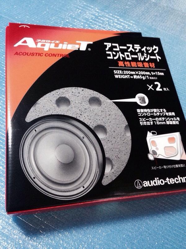 audio-technica AT7570R AquieT アコースティックコントロールシート(高性能吸音材)