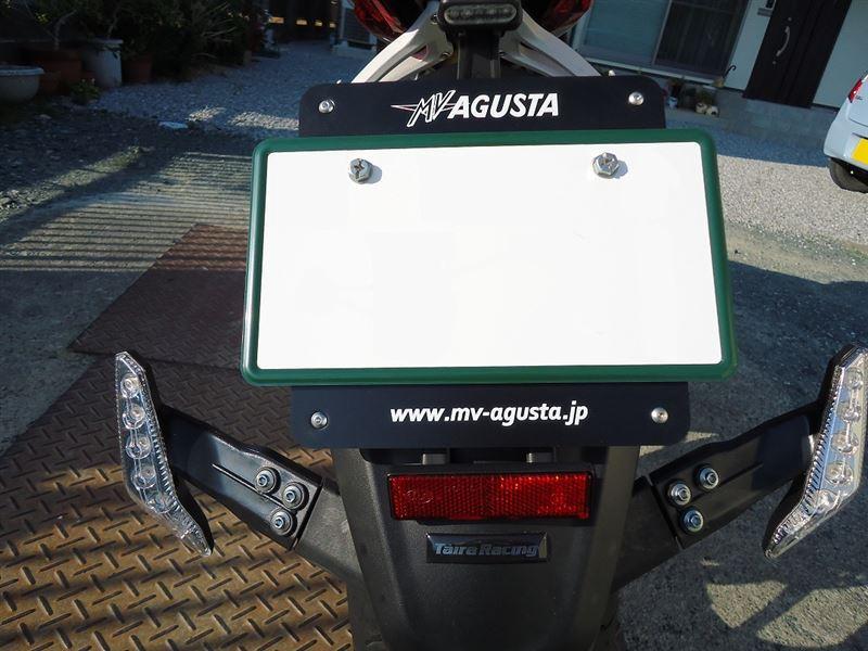 MV AGUSTA(純正) ナンバープレートホルダー