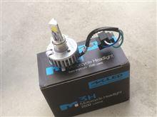 ズーマーXメーカー不明 LEDヘッドライトの単体画像