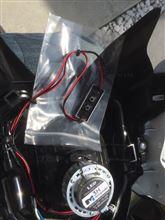 ズーマーXメーカー不明 パルス式減光ユニットの単体画像